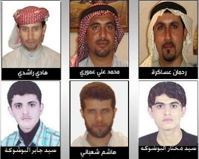 5 Arabs from Ahvaz sentenced to death