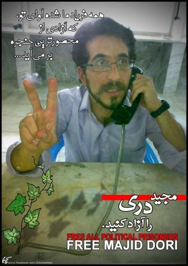 free majid dori