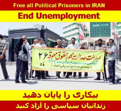 free pol prisoners end unemployment