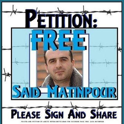 free said matinpour