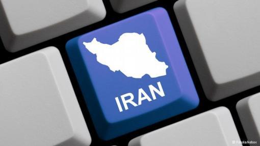 iran computer