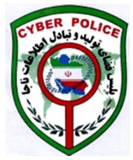 Iranian_Cyber_Police_Logo