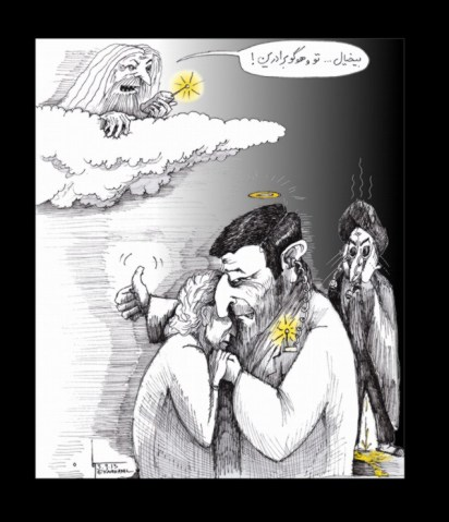Political-cartoon-Ahmadinejads-Divine-Embrace-2013-Iranian-American-Cartoonist-Kaveh-Adel