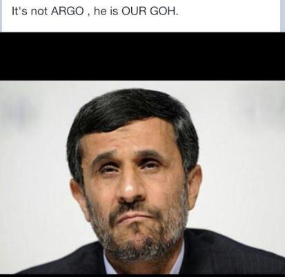 argo - our goh