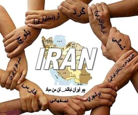cho iran mabad