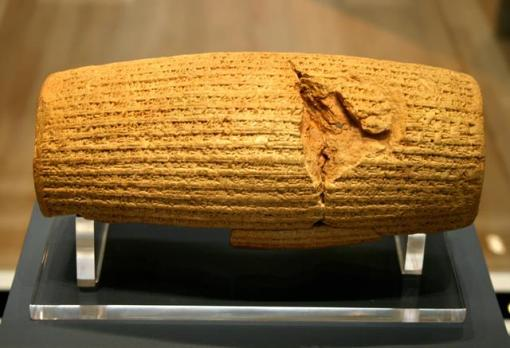 cyrus-cylinder-photo small
