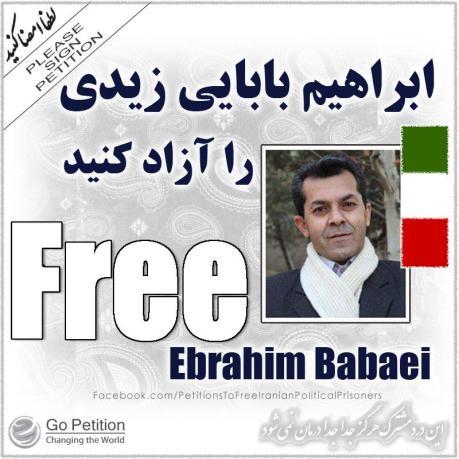 Free Ebrahim Babaei