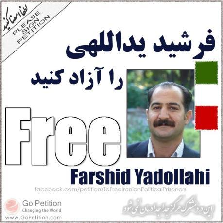 Free Farshid Yadollahi