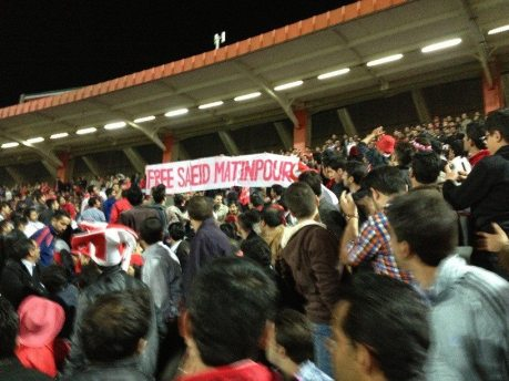 Free Said Matinpour, Tabris Stadion 10 Apr 2013