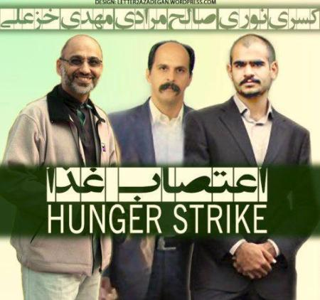 Hungerstreik Khazali, Nouri, Moradi