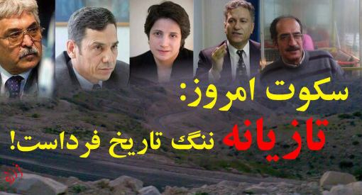 imprisoned Iranian lawyers