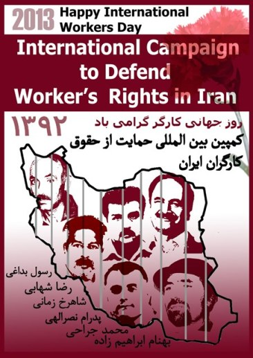 International_Campaign_for_Workers_rights_Iran