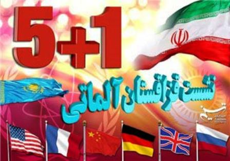 Iran--Five-plus-One-in-Almaty