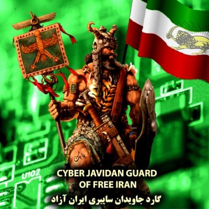 Javidan Cyber Team