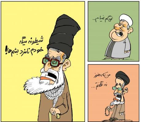Kowsar kham, raffers, khatami doubts