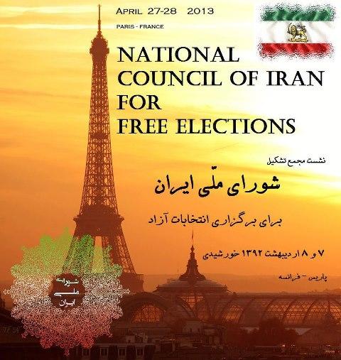 shouraye melli neshast 27-28 april poster