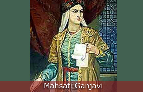 slider_poetry_mahsati_ganjavi