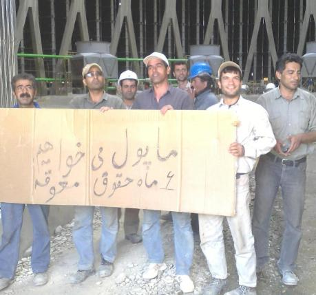 Arbeiter-Demo für Löhne