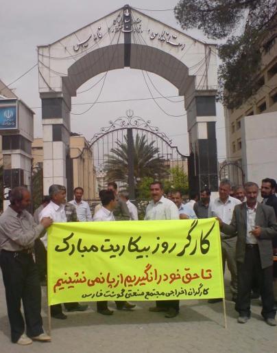 Arbeiter Fars 1 Mai 2013