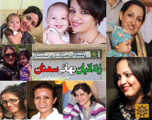 Bahai moms in Semnan prison