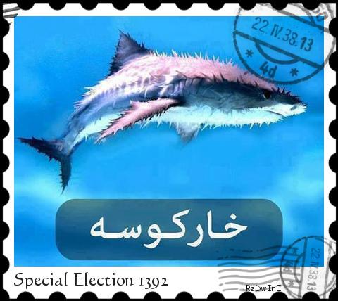 Briefmarke Raffzahn