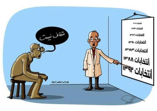 Cartoon 2013 Wahlen - nicht transparent