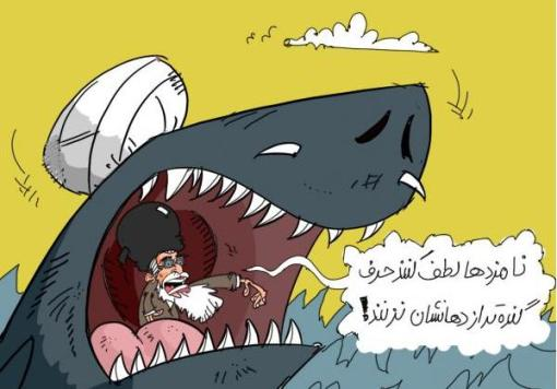 Eghbal Mahvari - Kham va Kouse