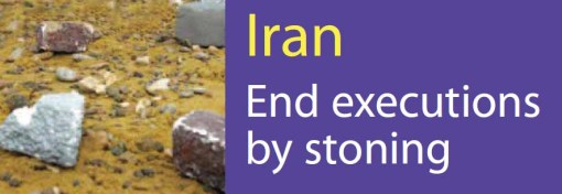 End executions by stoning