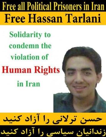 Free Hassan Tarlani