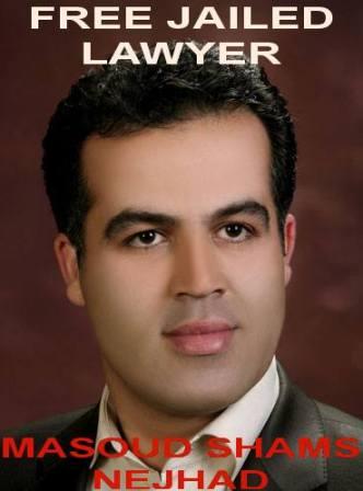 Free lawyer Masoud Shamsnejad