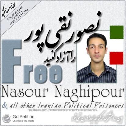 Free Nasour Naghipour