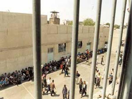 Ghezelhessar prison Karaj 2