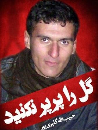 Habibollah Golparipour
