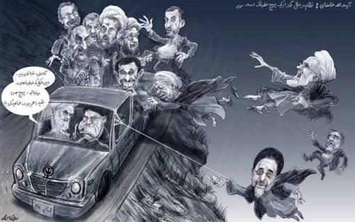 Islamische Republik - Wahlen am Abgrund