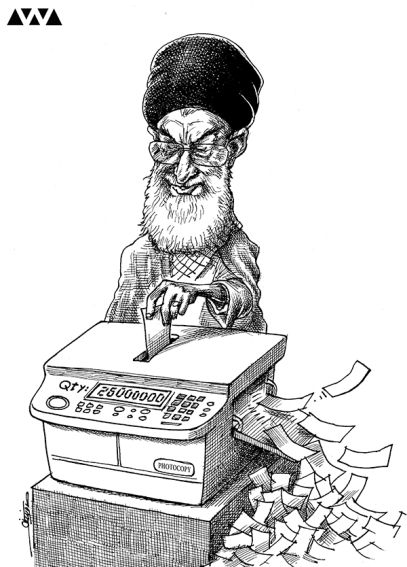 khamenei_photocopy election - neyestani
