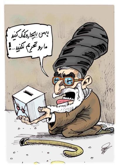 kowsar kham geda elections
