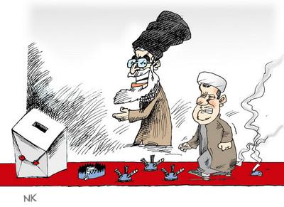 Kowsar - Khameneis Sprengfallen für Rafsandjani