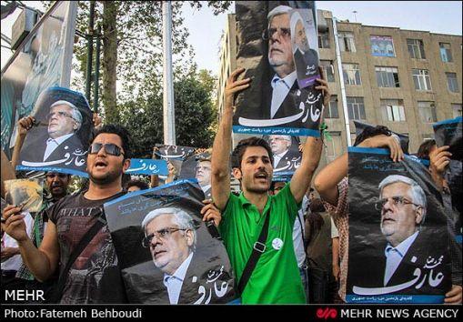 Aref Wahlkampf Teheran 2013