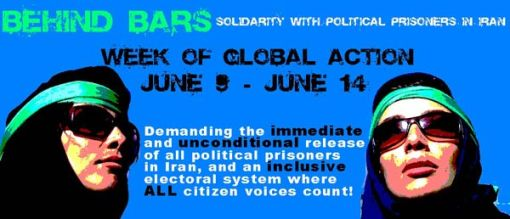Behind-Bars-Iran-Campaign