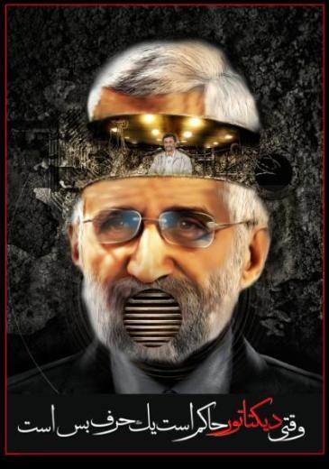 jalili diktator