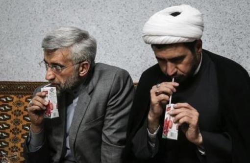 Jalili va Sundis