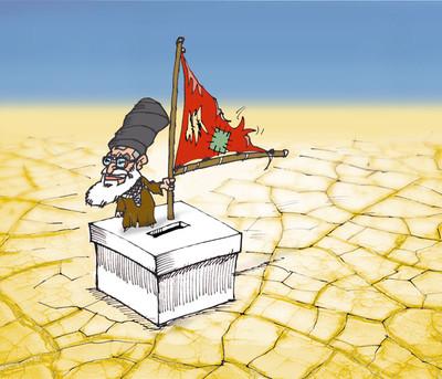 Kowsar Kham va keshti nezam