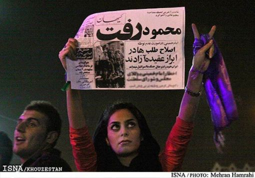 Mahmoud-Ahmadinejad-has-left