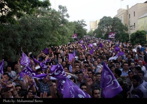 Rouhani-Anhänger in Urmia