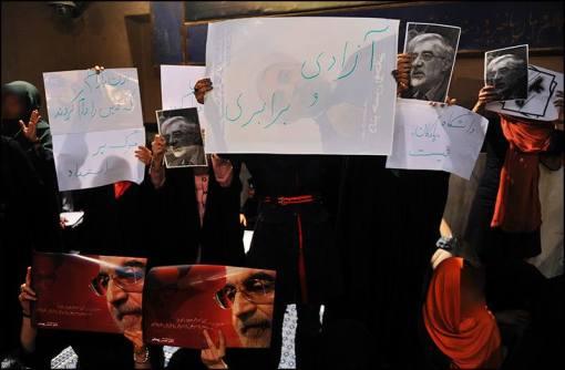 Rouhani Wahlkampf