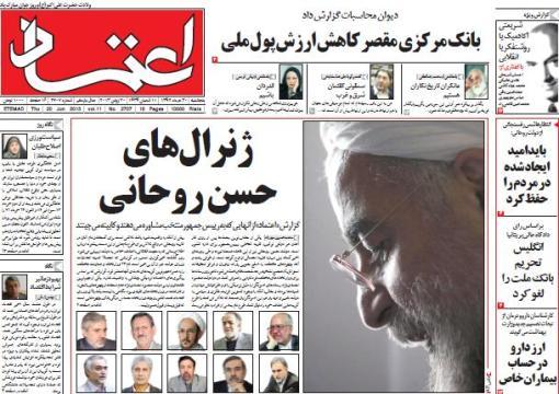 Rouhanis Generäle