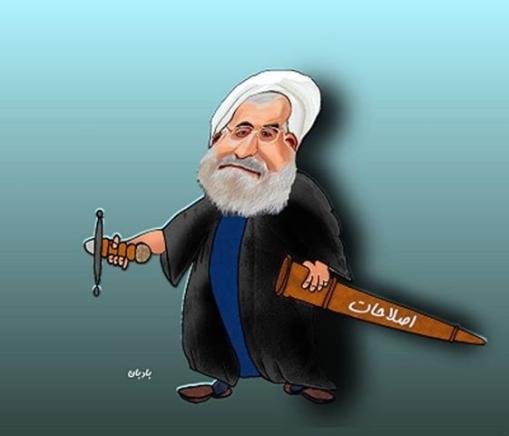 Rouhanis Schwert der Reformen (Badban)