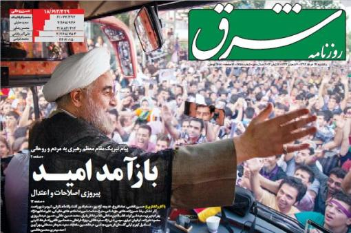 Shargh Rouhani Wahlsieger