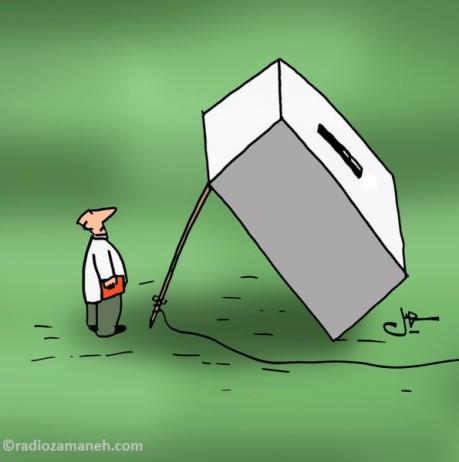 Soheyl cartoon vote-catch-