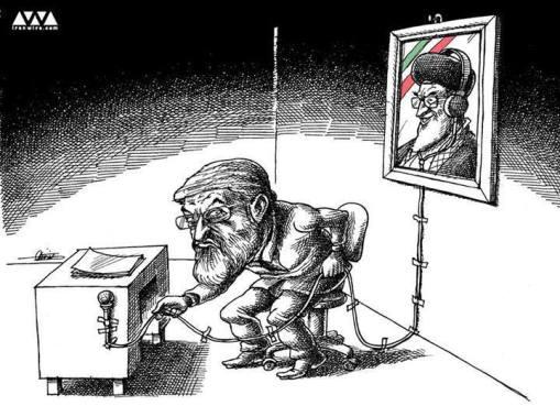 Abhörskandal (Mana Neyestani)